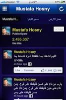 Screenshot of Mustafa Hosny