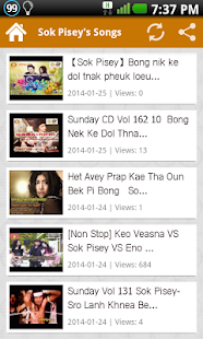 Khmer Star Sok Pisey - screenshot thumbnail