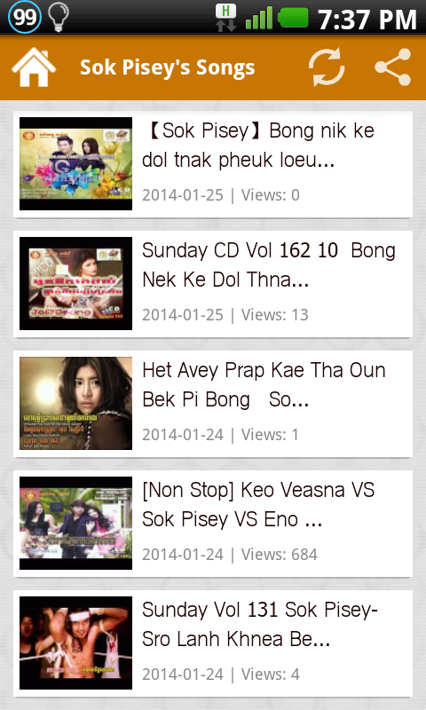 Khmer Star Sok Pisey - screenshot