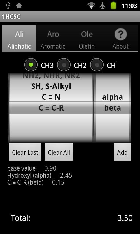 1HCSC- screenshot