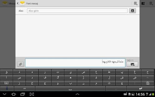 Hayrat Osmanlıca Q Klavye - screenshot thumbnail