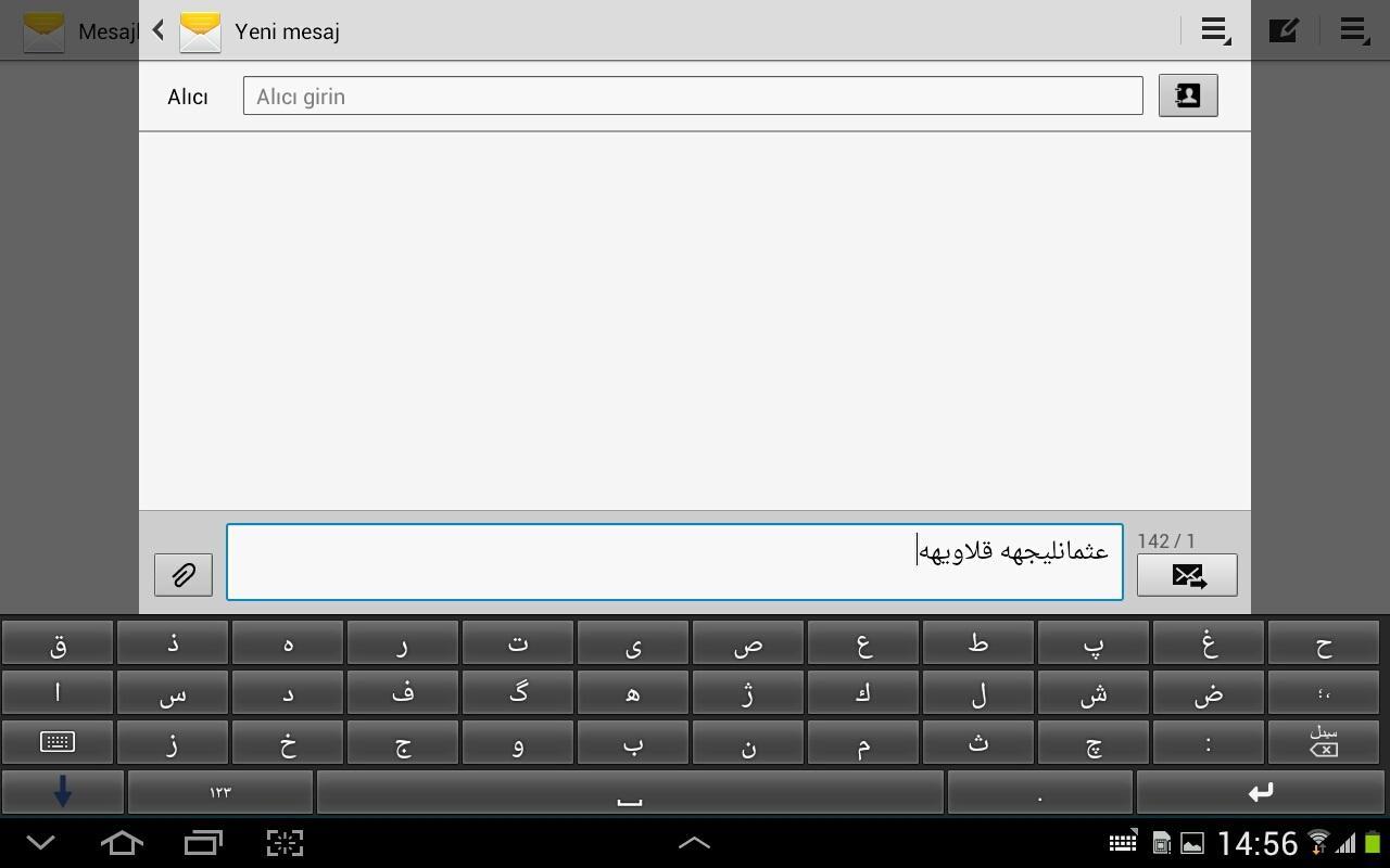 Hayrat Osmanlıca Q Klavye - screenshot