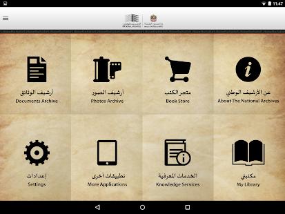 National Archives screenshot