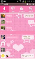 Screenshot of Leeks 핑크카카오톡테마