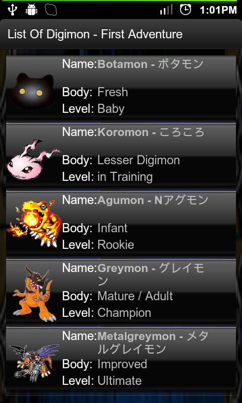 Digivice (List of Digimons) - screenshot