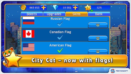 City Cat - screenshot thumbnail