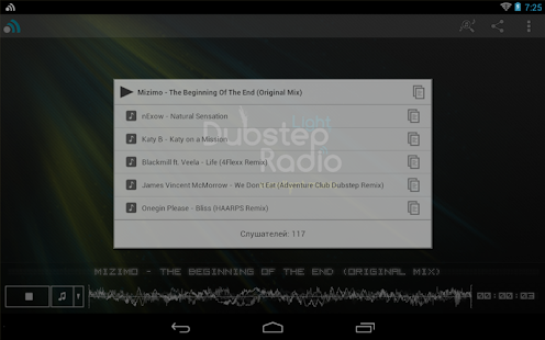 Dubstep Light Radio- screenshot thumbnail