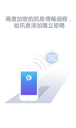 蜂加-最私密的免費電話 高級隱私保護 省錢利器