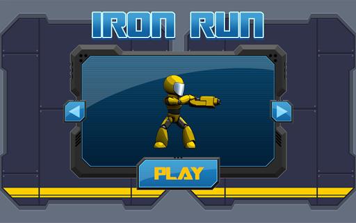 Robot Cop - Runbot