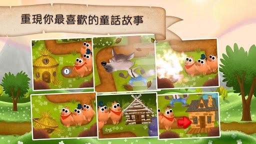 玩免費教育APP 下載童話迷宮 123 app不用錢 硬是要APP