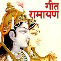 Geet Ramayan icon