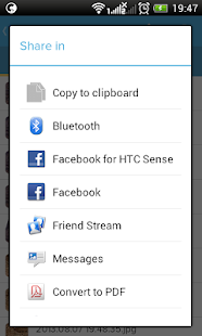Cloudike - screenshot thumbnail