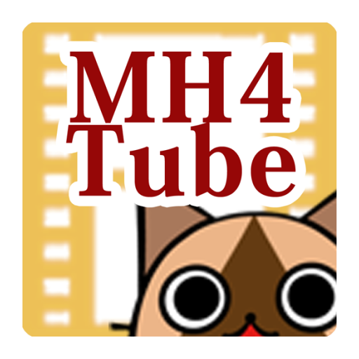 攻略動画 for MH4G - MH4Tube - 娛樂 App Store-癮科技App