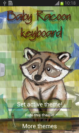 嬰兒浣熊鍵盤