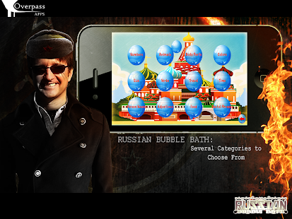 Learn Russian Bubble Bath Game- screenshot thumbnail