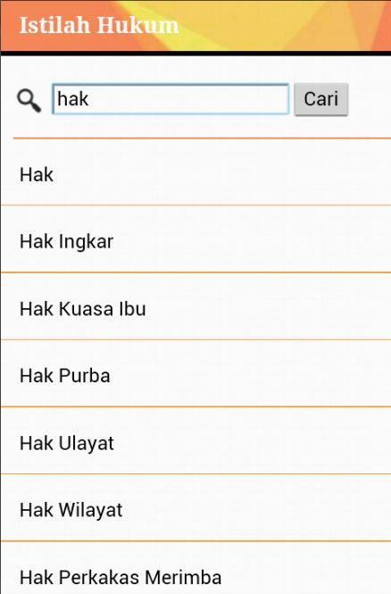 Kamus Hukum - screenshot