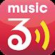 musicるナビ Android