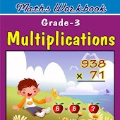 Grade-3-Math-Multiplication-WB