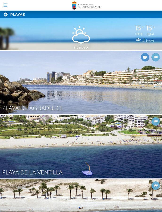 Ayuntamiento Roquetas de Mar- screenshot