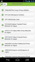 Screenshot of Hiroshima P2 walker