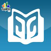 iRead臺北市立圖書館-愛閱讀臺北市立圖書館