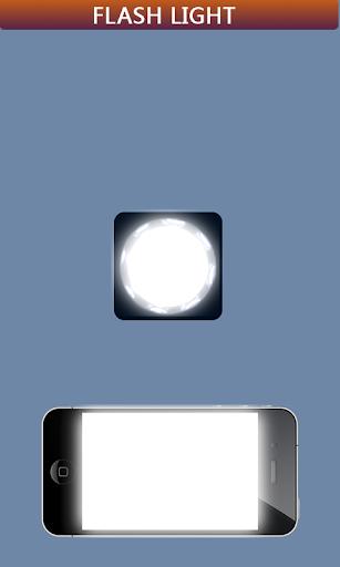 【免費工具App】Flash light-APP點子