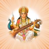 Saraswati Chalisa