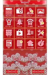 ジュエルリボン for[+]HOMEきせかえテーマ- screenshot thumbnail