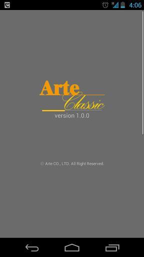 Arte Classic FullHD로 만나는 클래식