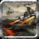 Helicopter Tank Gunner Battle