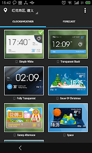 Simple Fancy Clock Weather screenshot 4
