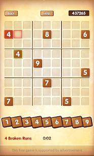 Sudoku FREE 解謎 App-愛順發玩APP