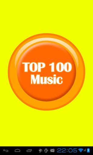 ฟังเพลงสากลฮิต 100