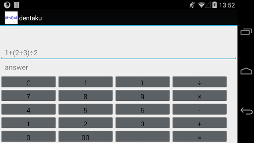 Eval Calculater Dentaku 1.0 Windows u7528 2