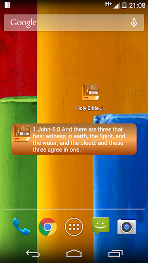 Holy Bible JDS