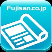無料で2000冊以上の雑誌が読めるFujisanReader