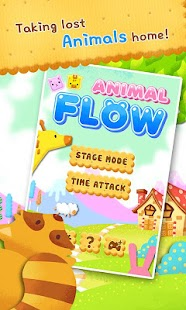 Animal Flow - screenshot thumbnail