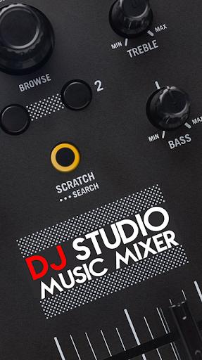 DJ音乐工作室混音器 - 指南