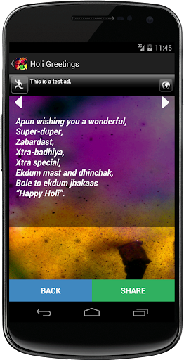 Holi Greetings SMS Messages
