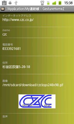 GestureHomeZ 1.0.1 Windows u7528 4