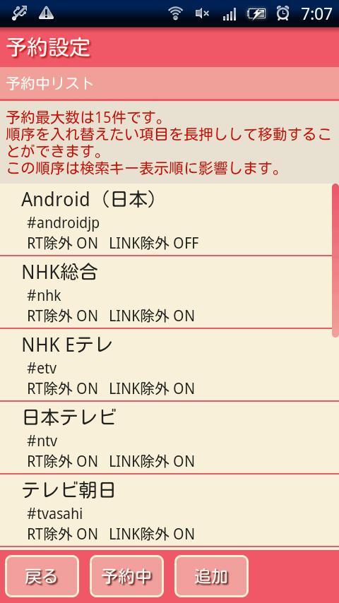 automaton- screenshot