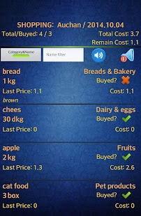 Easy Android Shopping List - screenshot thumbnail