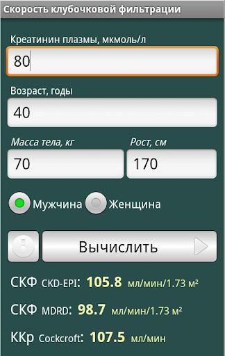 【免費醫療App】КардиоЭксперт-APP點子