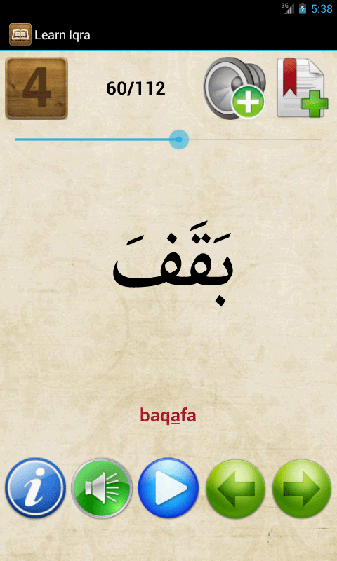 Learn Iqra - screenshot