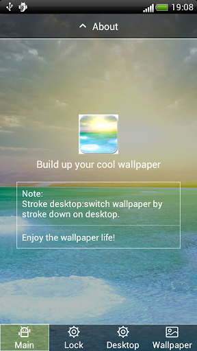 唯美海景動態壁紙屏幕鎖