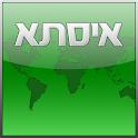 Issta Travel Group - Israel. icon