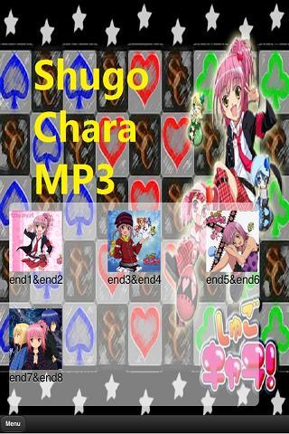 玩免費音樂APP|下載Shugo Chara Endings MP3 app不用錢|硬是要APP
