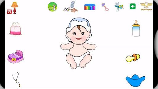 Raising baby games for girls