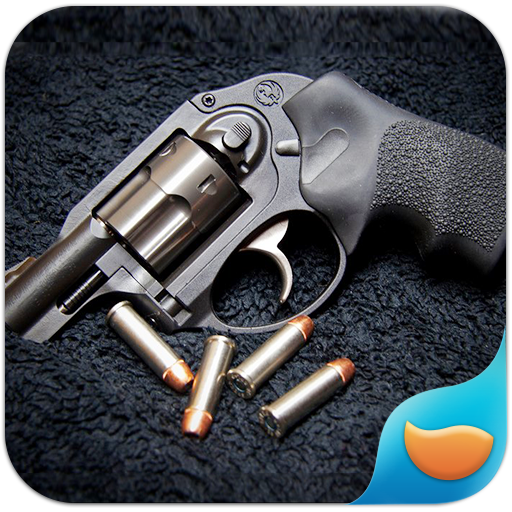 أسلحة العالم LOGO-APP點子