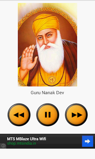 All God Mantra 6.0 screenshots 4